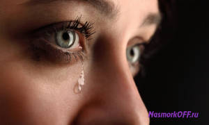 Синусит слезотечение