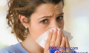 Аллергический ринит цвет