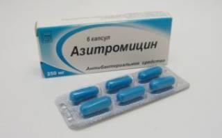 Эффективные средство от гайморита