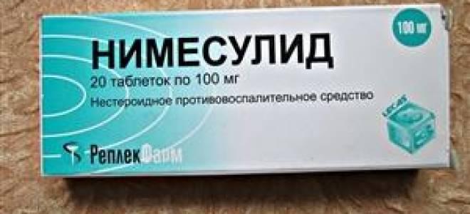 Эффективные средства от синусита