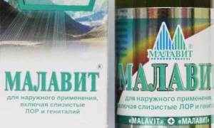 Капли малавит от гайморита