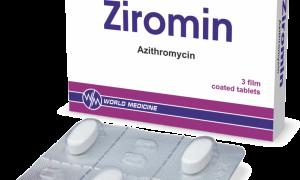 Азитромицин 500 от гайморита отзывы